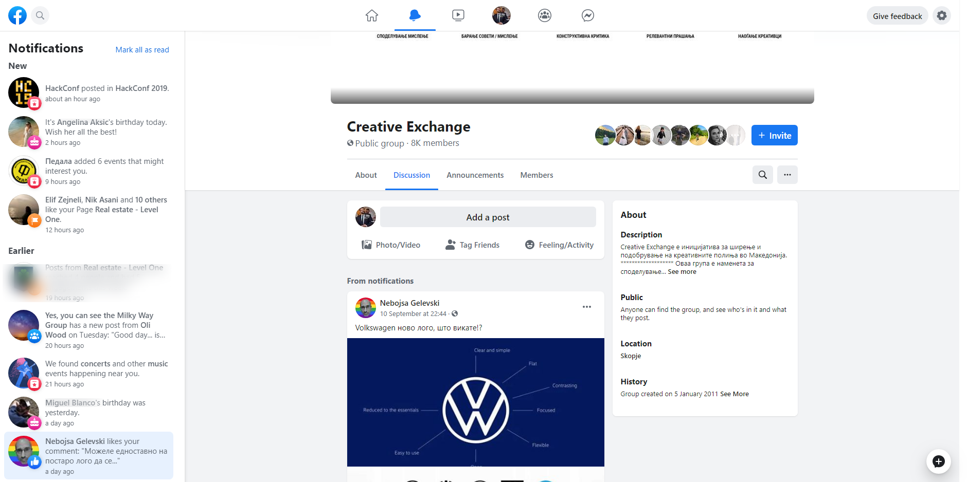 inbox Facebook redesign